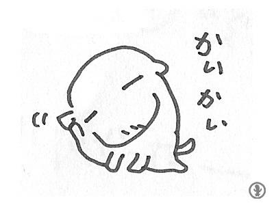 らぶ2.jpg
